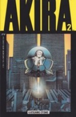 Akira Vol. 1 No. 2by: Otomo, Katsuhiro - Product Image