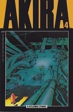 Akira Vol. 1 No. 4by: Otomo, Katsuhiro - Product Image