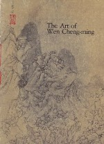 Art of Wen Cheng-ming, The (1470-1559)by: Edwards, Richard - Product Image