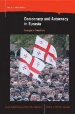 Democracy and Autocracy in Eurasia: Georgia in Transition (Eurasian Political Econ. & Public Policy)by: Areshidze, Irakly - Product Image