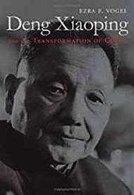 Deng Xiaoping and the Transformation of ChinaVogel, Ezra F. - Product Image