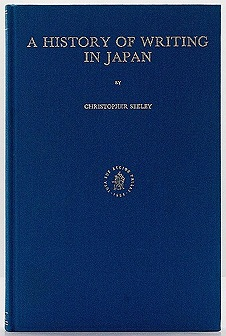History of Writing in Japan, Aby: Seeley, Christopher - Product Image