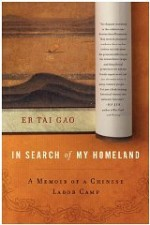 In Search My Homelandby: Gao, Er Tai - Product Image