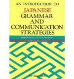 Introduction to Japanese Grammar and Communication Strategies, An by: Maynard, Senko K. - Product Image
