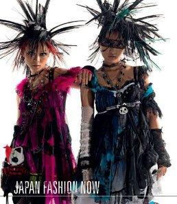 Japan Fashion Nowby: Steele, Valerie - Product Image