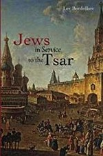 Jews in Service to the TsarBerdnikov, Lev - Product Image