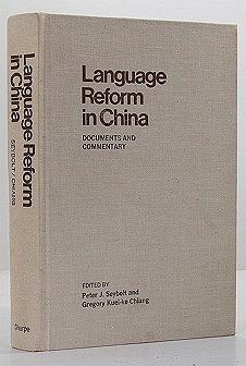 Language Reform in China - Documents and Commentaryby: Seybolt, Peter and Gregory Kuei-ke Chang - Product Image