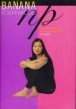 N.P.: A Novelby: Yoshimoto, Banana - Product Image