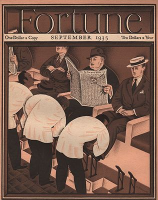 ORIG VINTAGE MAGAZINE COVER/ FORTUNE - SEPTEMBER 1935illustrator- Antonio  Petrucelli - Product Image