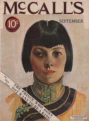 ORIG VINTAGE MAGAZINE COVER/ MCCALL'S - SEPTEMBER 1924illustrator- Neysa  McMein - Product Image