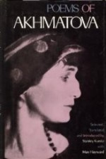 Poems of Akhmatovaby: Akhmatova, Anna - Product Image