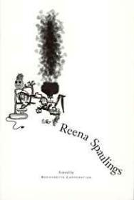 Reena Spaudingsby: Corporation, Bernadette - Product Image