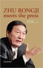 Zhu Rongji Meets the Pressby: Zhu, Rongji - Product Image